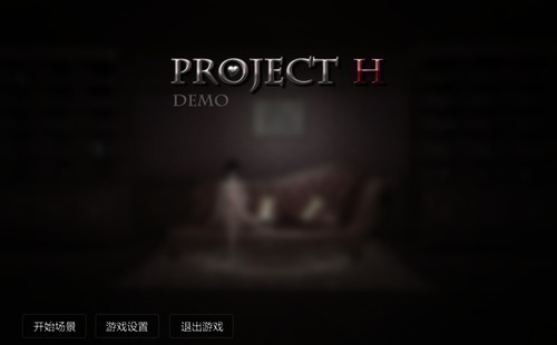 Project H – Unity3D Prototype [Demo]