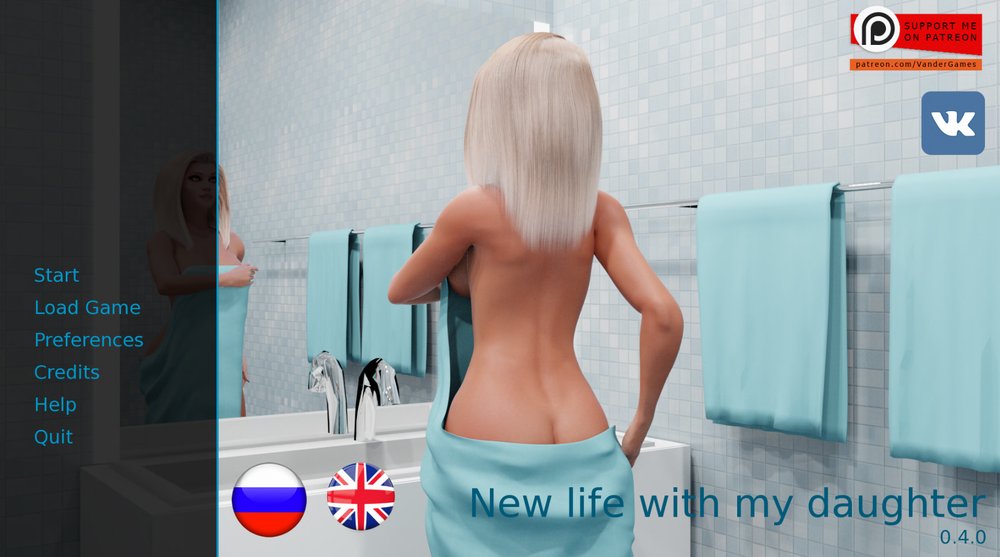 New Life with My Daughter – Version 0.1.0b Remake – Update