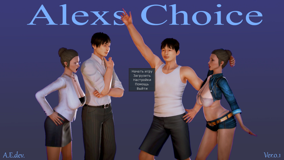 Alexs Choice  – Version 0.3 – Update