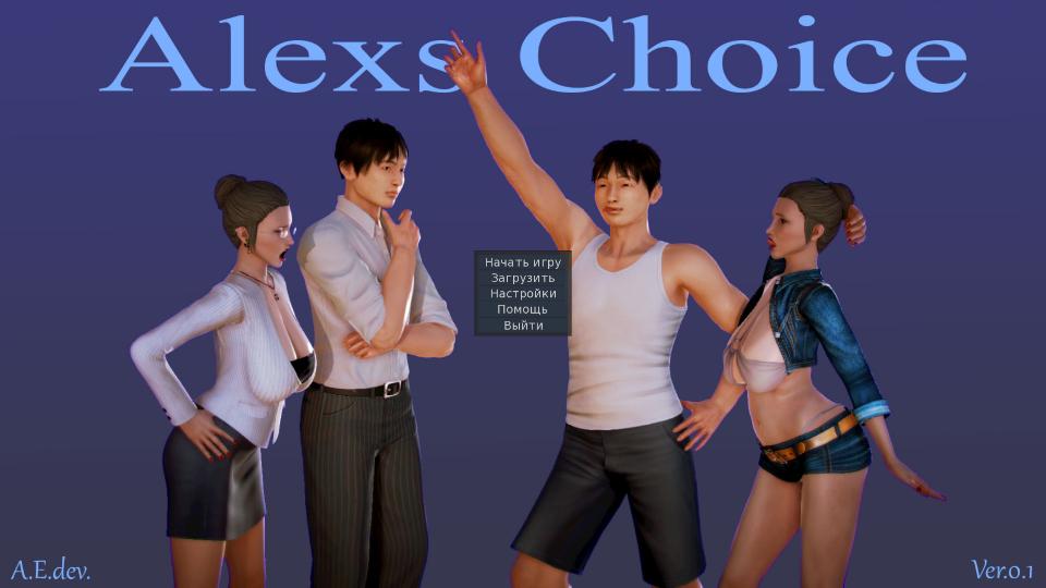 Alexs Choice  – Version 0.3 – Update